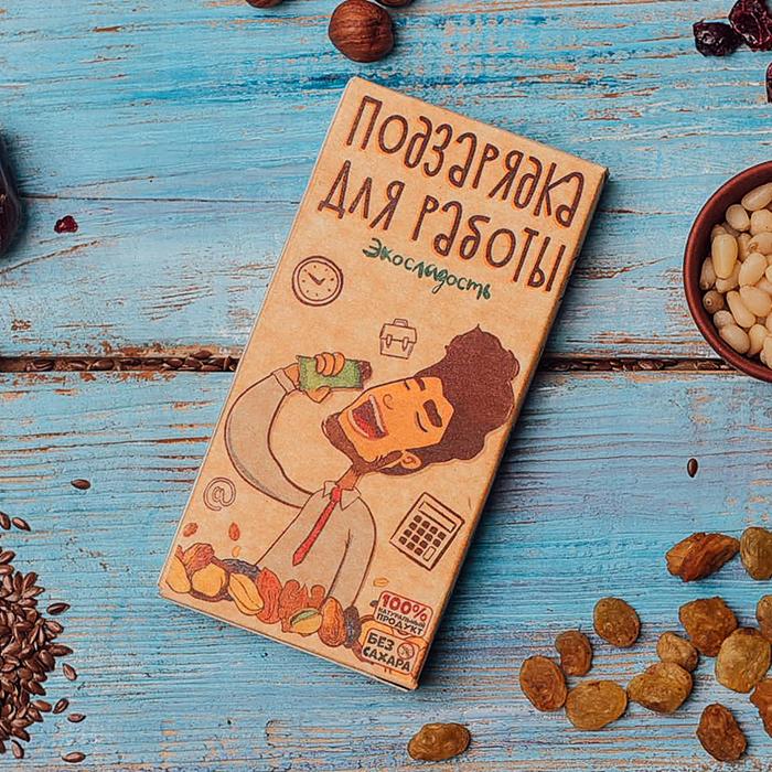 Купить в подарок экобатончик шоколад ПОДЗАРЯДКА ДЛЯ РАБОТЫ в Перми