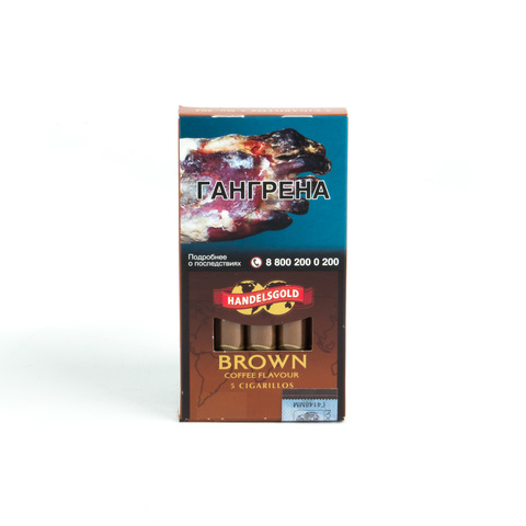 Сигариллы Handelsgold Coffee Cigarillos 5 шт