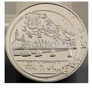5 гривен 2013 1120 лет г.Ужгород
