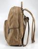 Сумка -рюкзак женский PYATO 1997 Кофе