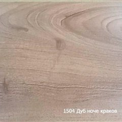 Kronostar коллекция Grunhoff 1504 Дуб Ноче Краков