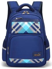 Рюкзак школьный Qix 456 Синий + Пенал