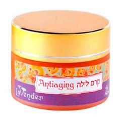 Ночной антивозрастной крем с Астаксантином, Lavender