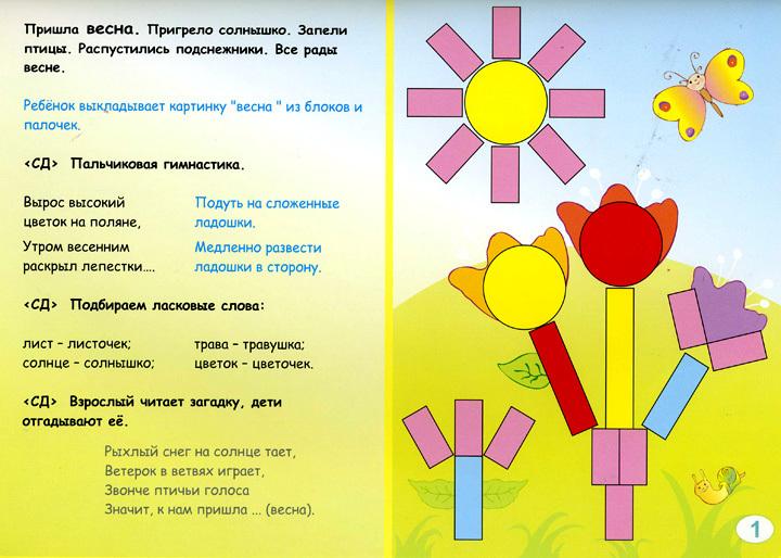Цветные счетные палочки Кюизенера - Корвет -- 330 руб.