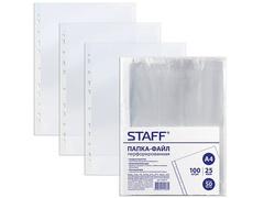 224814 набор папок-файлов перфорированных 0,025мм