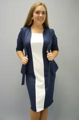 Глория. Женские костюмы. СинийБелый.