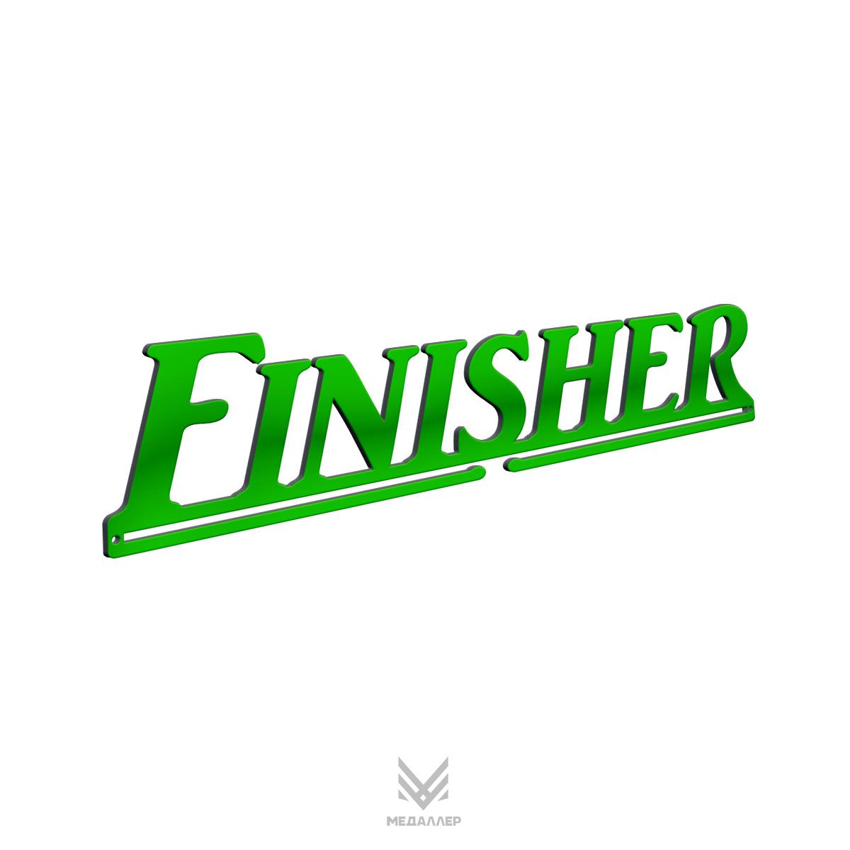 Finisher (зеленый)