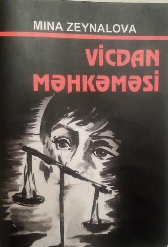 Vicdan Məhkəməsi