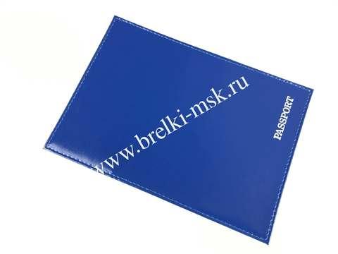 Обложка для паспорта из натуральной кожи, PASSPORT. Цвет Синий