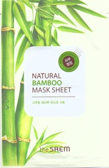 Saem Маска тканевая с экстрактом бамбука (NEW)Natural Bamboo Mask Sheet