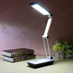 Светильник лампа трансформер 24 led YU666