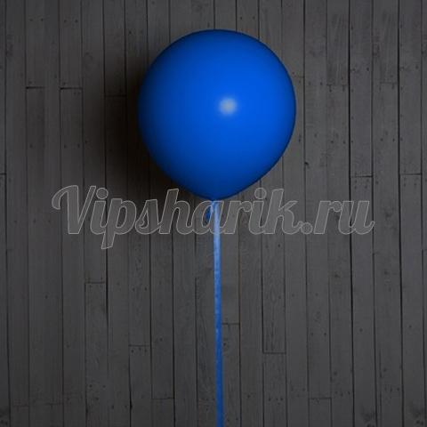Шар-гигант синий