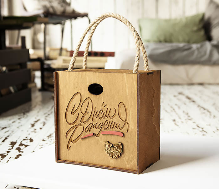 BOX226-2 Подарочная коробка «С Днем Рождения» с ручками (17*17*10 см)