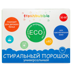 Порошок для стирки Универсальный, 1 кг. ТМ FreshBubble