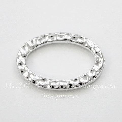 "Коннектор - кольцо овальное TierraCast ""Hammertone"" 18х13 мм (цвет-платина) ()"
