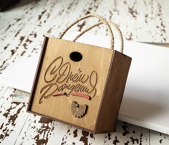 BOX226-2 Подарочная коробка «С Днем Рождения» с ручками (17*17*10 см) фото 04