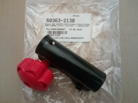 Зажим DDE GB25RD/32RD/420RD/GT25CD/ET800/900/1000RD штанги комплект -->60019-2221 (60363-2130), шт