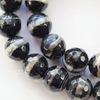 Бусина Агат, шарик с огранкой, цвет - бежевый с черным, 8 мм, нить