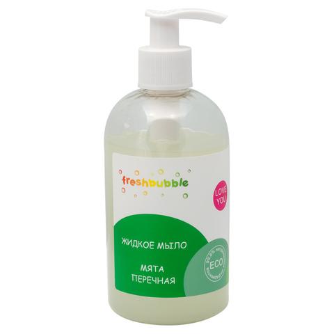 Жидкое мыло «Мята перечная» 300 мл (Fresh Bubble)