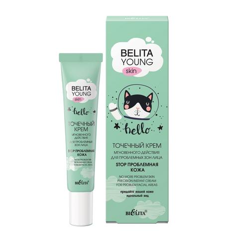 Белита Belita Young Skin Точечный крем мгновенного действия для проблемных зон лица «Stop проблемная кожа» 20мл