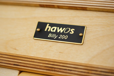 Мельница электрическая Hawos Billy 200