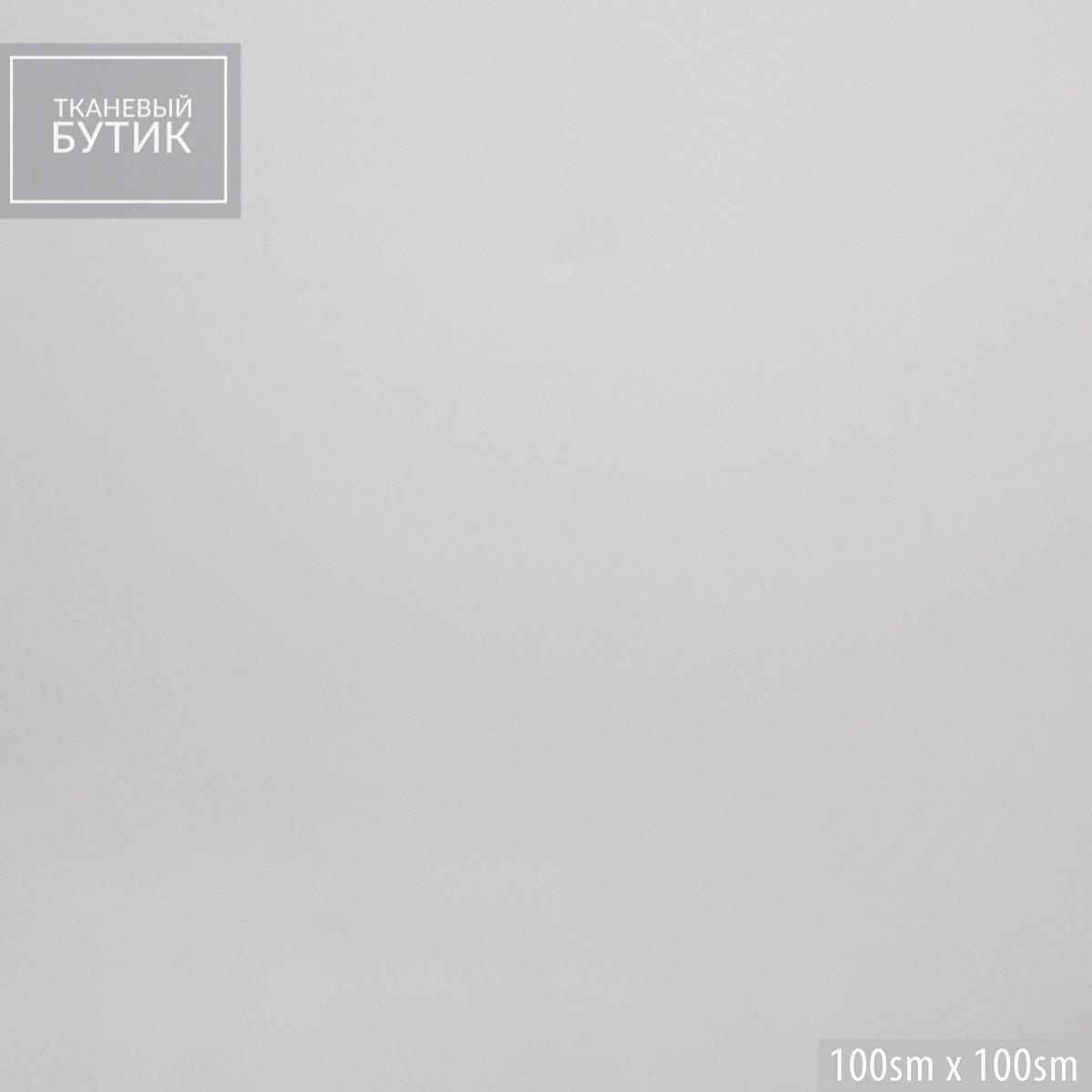 Плотный клеевой материал (30 г/м2)