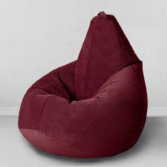 Кресло-мешок бордовый
