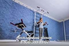 Шведская стенка КОМФОРТ № 4 ( до 250 кг)