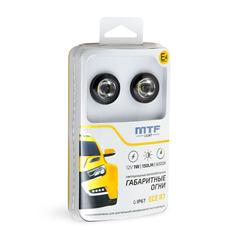 Габаритные светодиодные огни MTF Light PLR25I