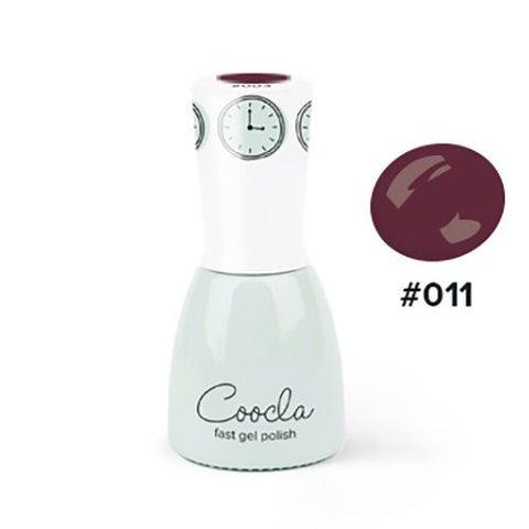 CIN-011 Гель-лак для покрытия ногтей Fast gel polish #011 Push Up!