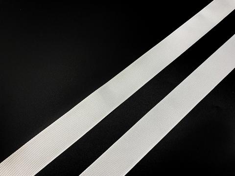 Репсовая лента (сантюр) 25мм, белая
