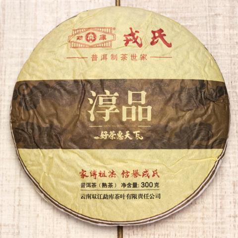 Ионг Де Те Сян Шу Бин, 2008, 300 г