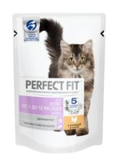 PERFECT FIT пауч для котят с курицей 85 г