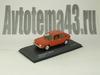 1:43 Alfa Romeo Alfasud