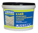 Клей KRASS для бытового и полукоммерческого линолеума акриловый