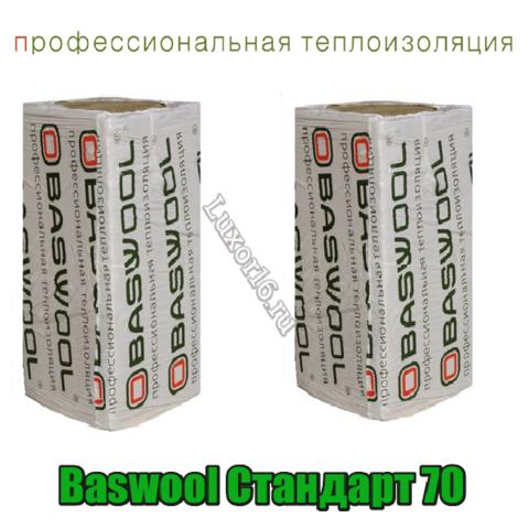 Baswool Стандарт 70 1200*600мм толщина 50/100мм
