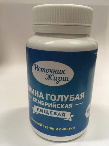 Глина Голубая Кембрийская Пищевая, банка, 100 гр. (Романовский)