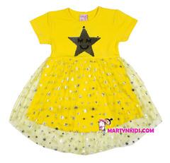 705 платье звездочка улыбка