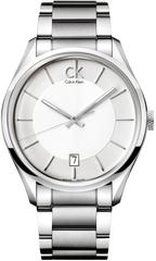 Наручные часы Calvin Klein Masculine K2H21126