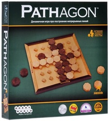 Pathagon/Патагон
