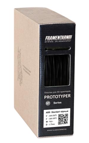 Пластик Filamentarno! ABS-Standart. Черный, 1.75 мм, 750 гр