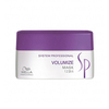 Wella SP Volumize Mask - Маска для придания объема тонким волосам