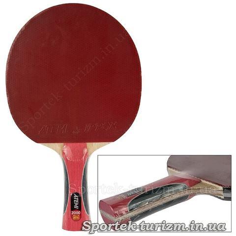 Ракетка Atemi 2000 для профессионалов игры в  настольный теннис