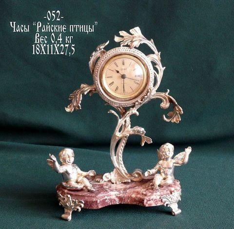 Часы Райские птицы