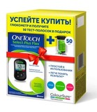 Глюкометр Уан Тач Селект Плюс Флекс (OneTouch Select Plus Flex) + 50 тест-полосок