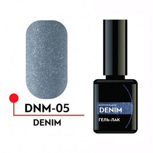 Формула Профи, Гель-лак УФ/LED - Denim №05, 5 мл. (фото 1)