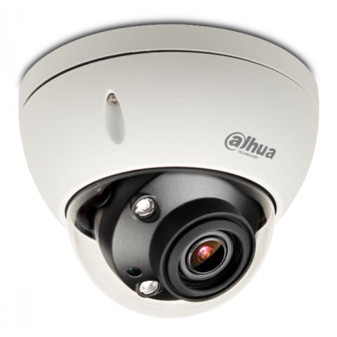 Камера видеонаблюдения Dahua DH-IPC-HDBW5421EP-Z