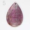 """Подвеска Агат """"Крейзи"""" (тониров), цвет - фиолетовый, 46-59 мм (№5 (54х37 мм))"""