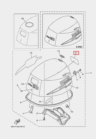 Наклейка для лодочного мотора F20 Sea-PRO (1-11)