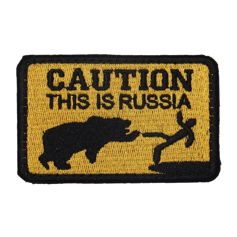Шеврон Осторожно это Россия